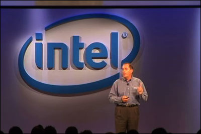 Intel's $1 Million Core Processor Challenge